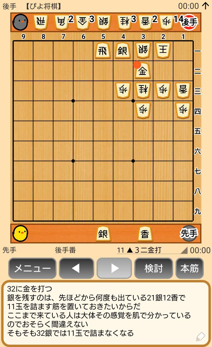 f:id:kisamoko:20191025175547j:plain