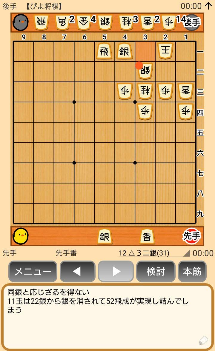 f:id:kisamoko:20191025175634j:plain