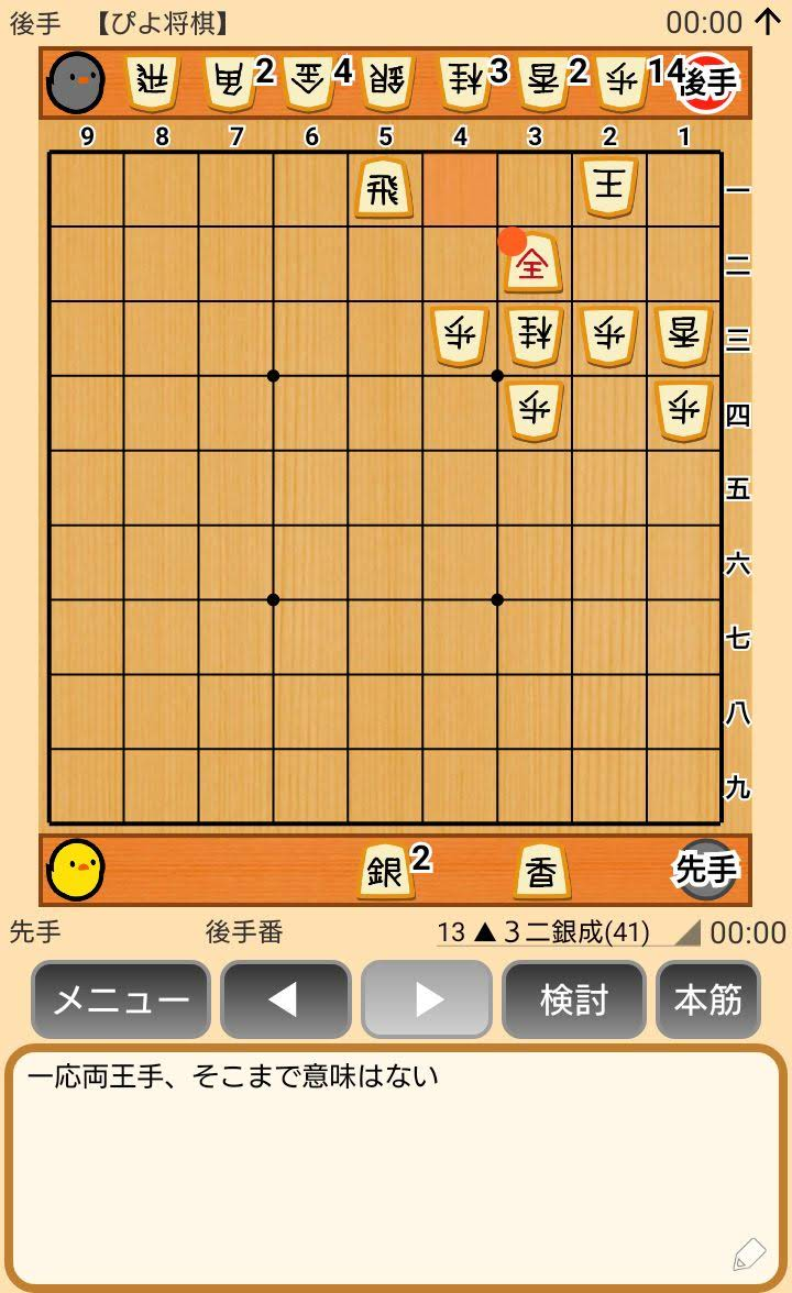 f:id:kisamoko:20191025175736j:plain
