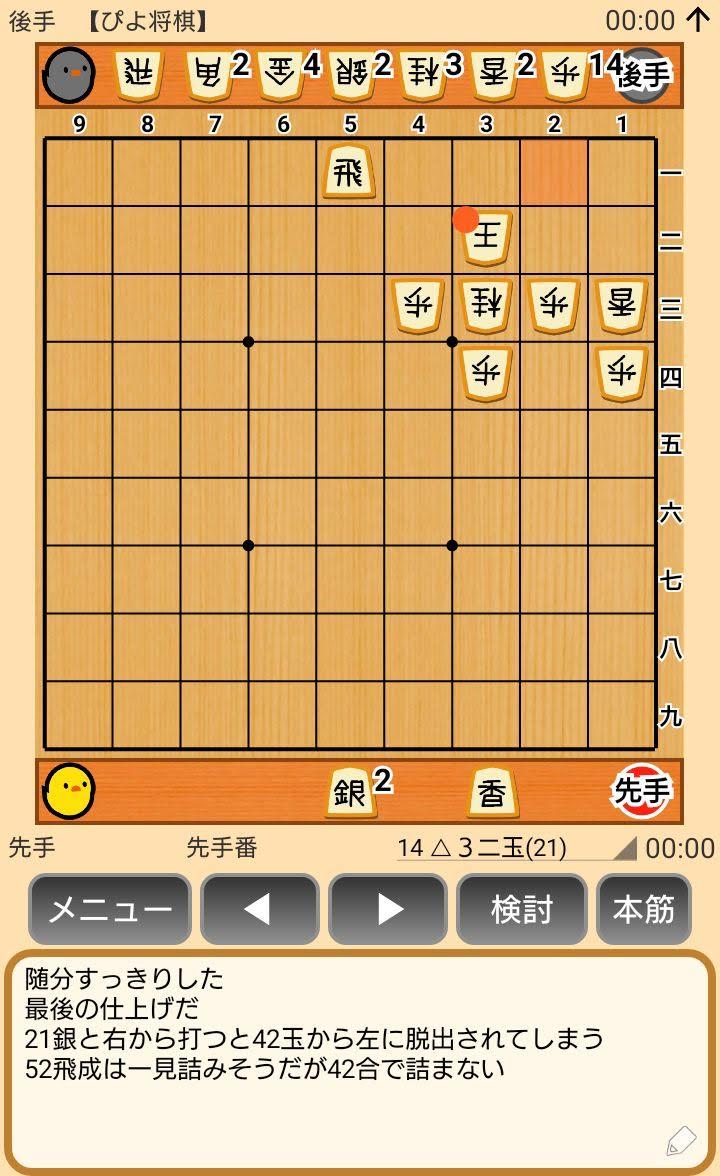 f:id:kisamoko:20191025175822j:plain