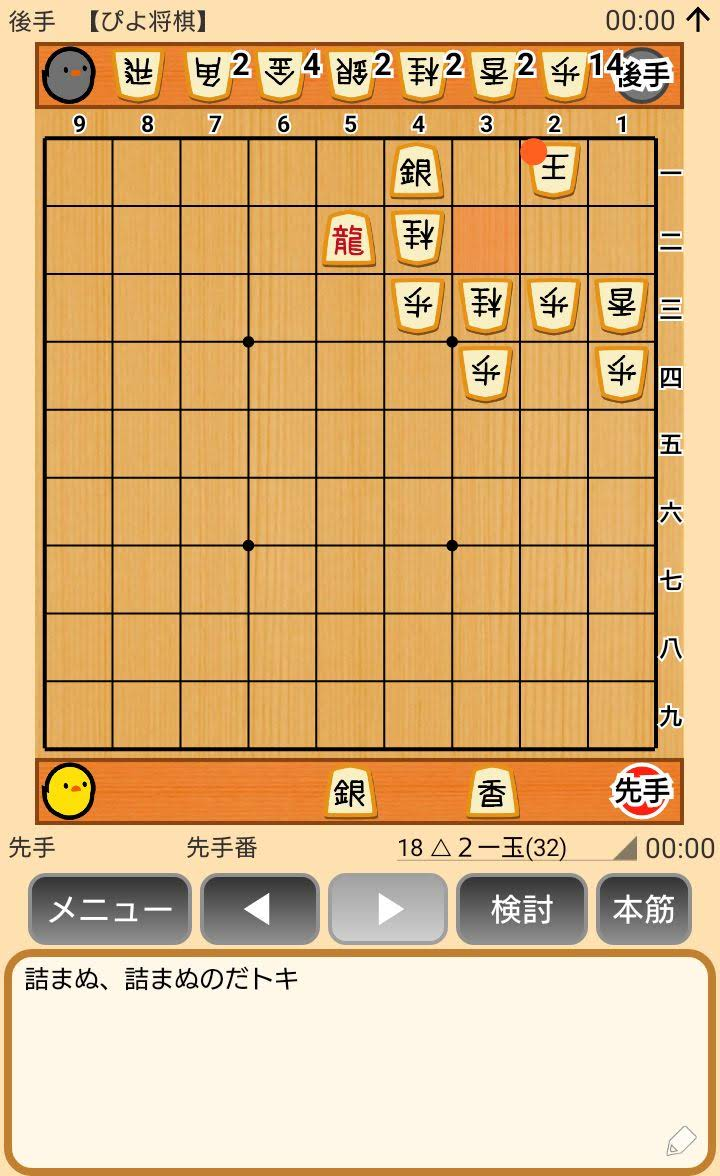f:id:kisamoko:20191025175922j:plain
