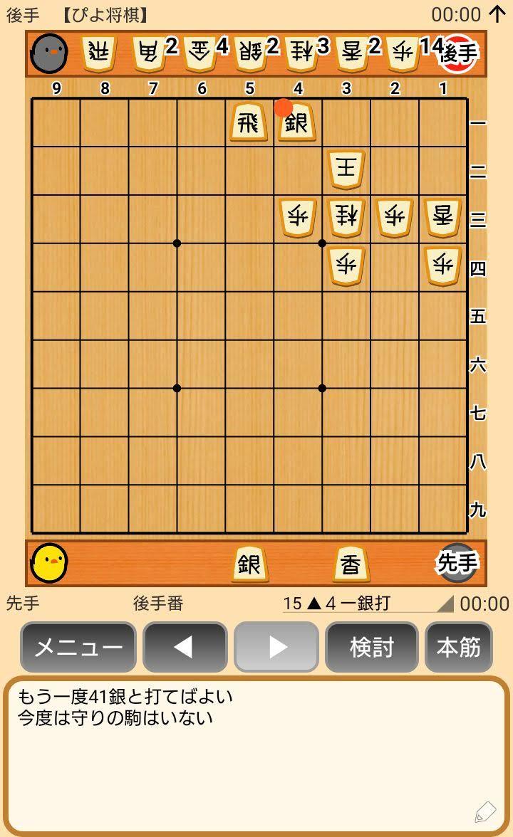 f:id:kisamoko:20191025180302j:plain