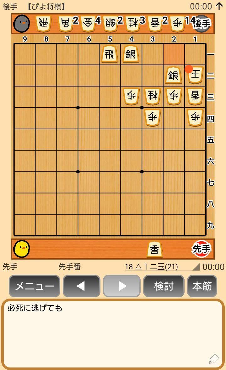 f:id:kisamoko:20191025180406j:plain