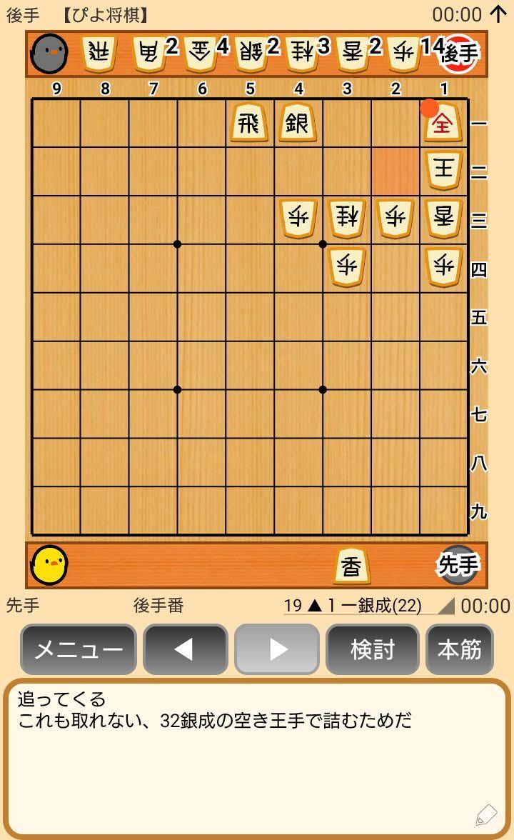 f:id:kisamoko:20191025180424j:plain