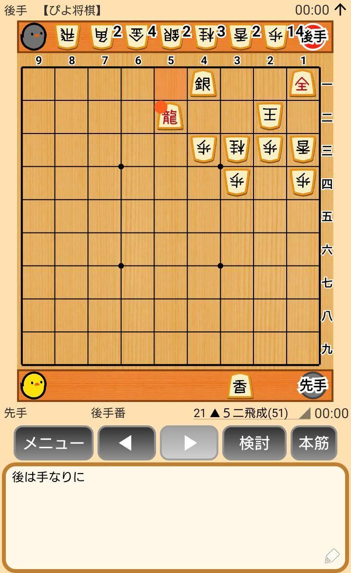 f:id:kisamoko:20191025180745j:plain