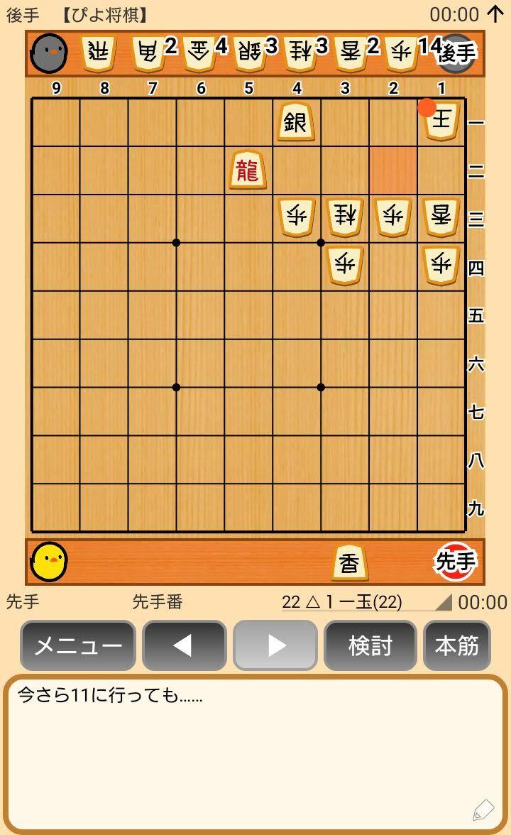 f:id:kisamoko:20191025180759j:plain