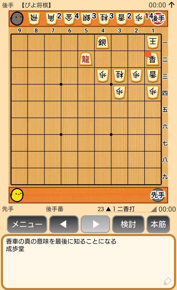 f:id:kisamoko:20191025180813j:plain