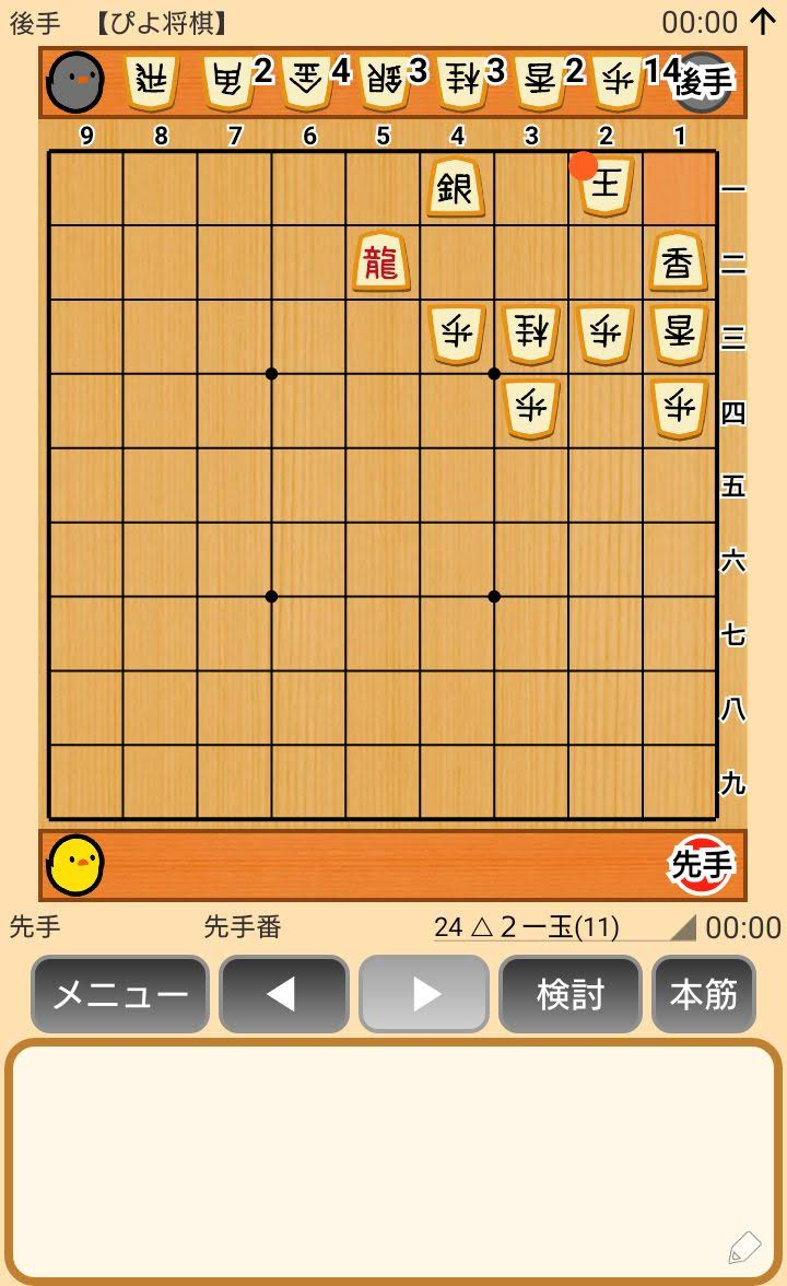 f:id:kisamoko:20191025180827j:plain