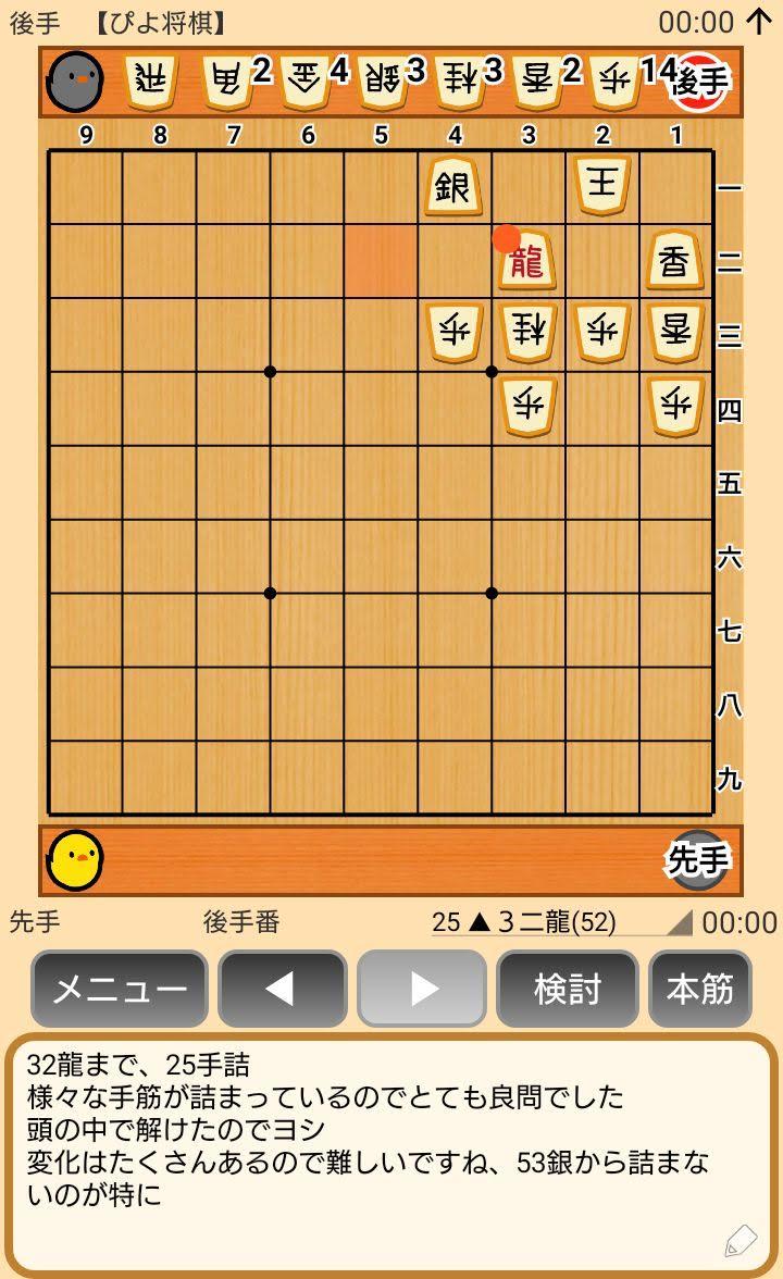 f:id:kisamoko:20191025180840j:plain