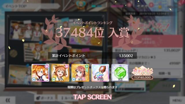 f:id:kisamoko:20191028153523j:image