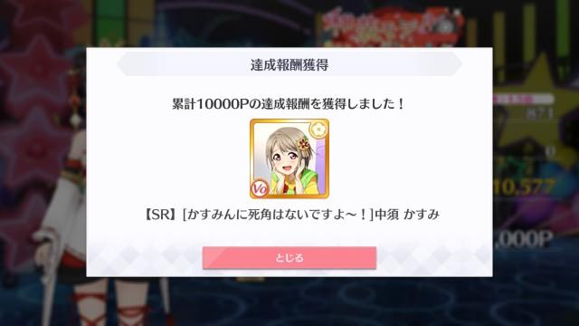 f:id:kisamoko:20191028154518j:image