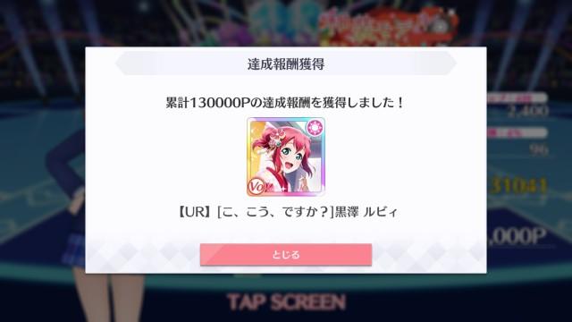 f:id:kisamoko:20191028155447j:image