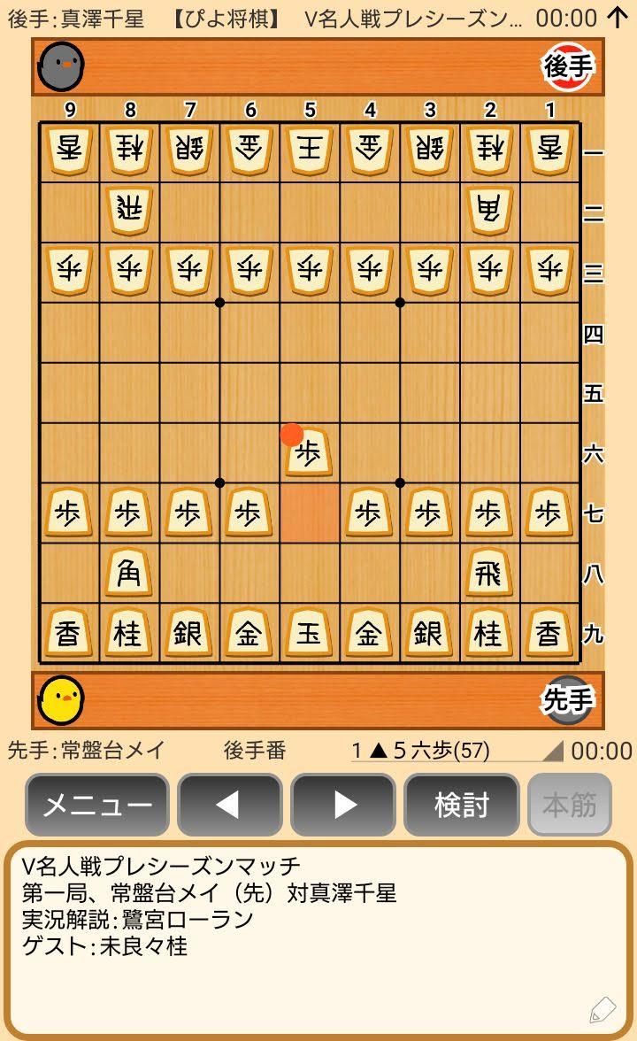 f:id:kisamoko:20191118232718j:plain
