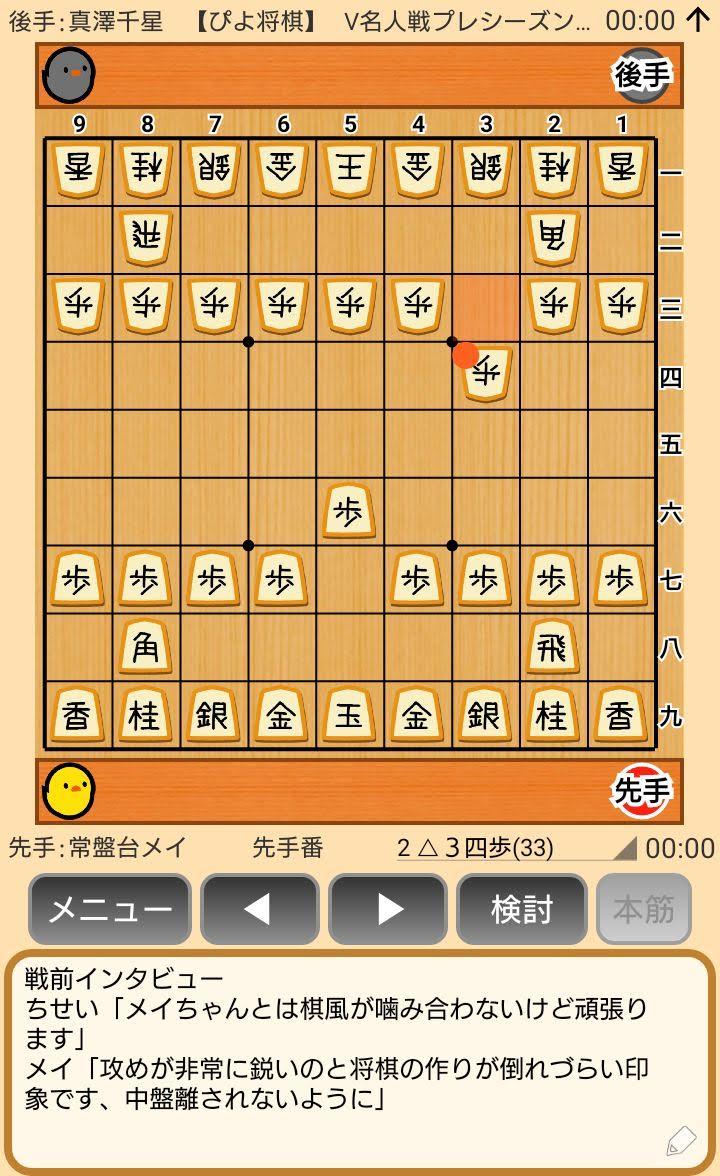 f:id:kisamoko:20191118232759j:plain