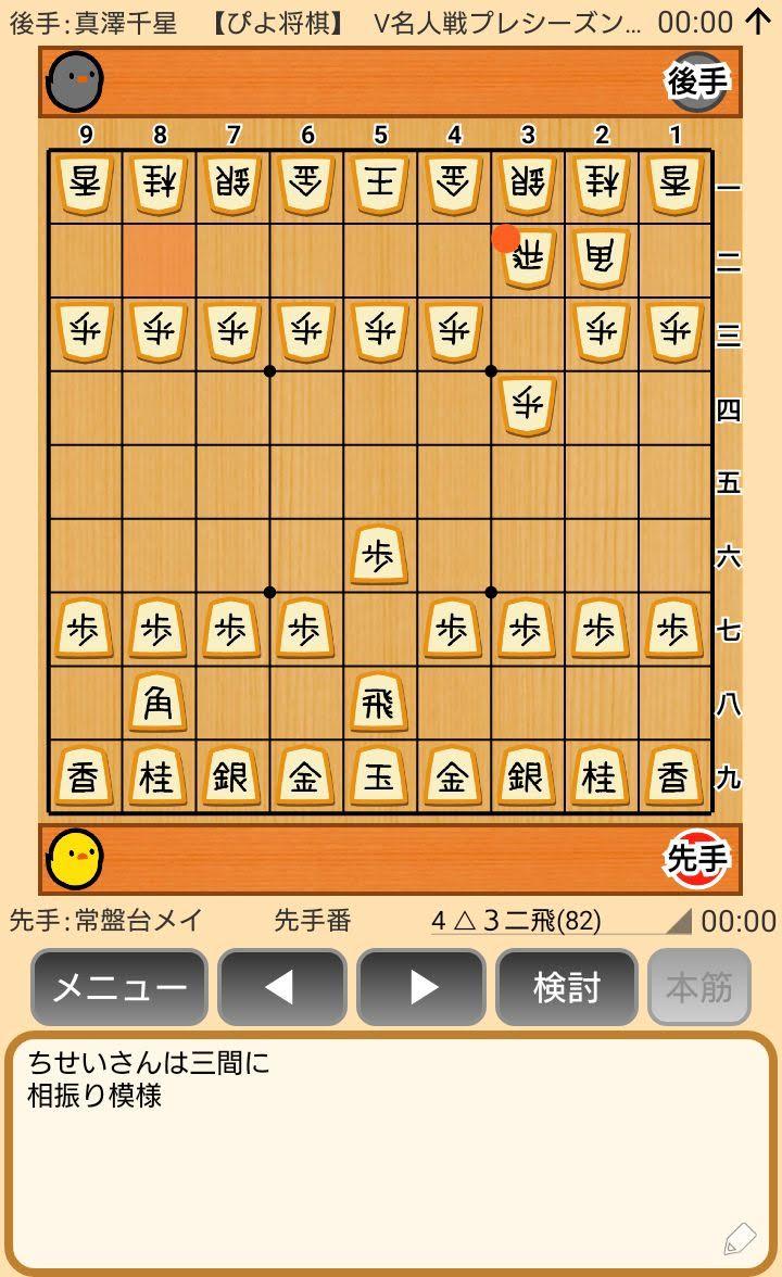 f:id:kisamoko:20191118232834j:plain