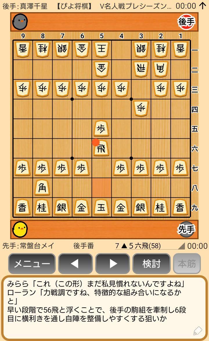 f:id:kisamoko:20191118232847j:plain