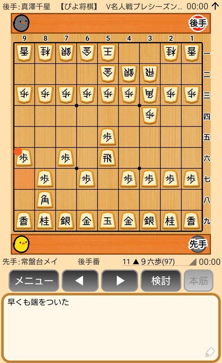 f:id:kisamoko:20191118232946j:plain