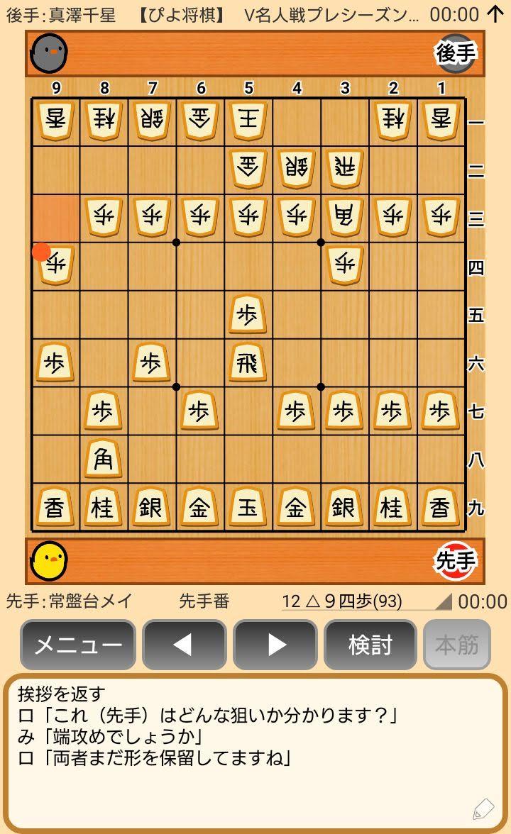 f:id:kisamoko:20191118233059j:plain
