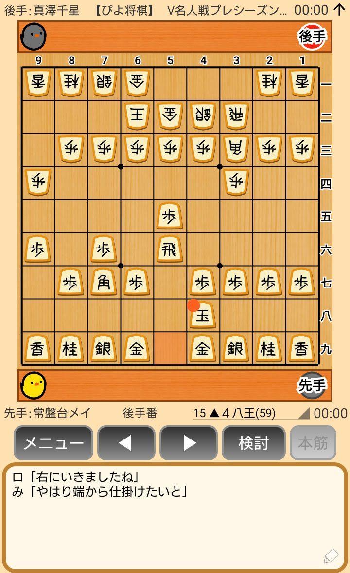 f:id:kisamoko:20191118233113j:plain