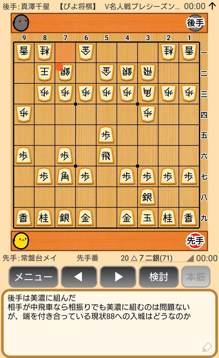 f:id:kisamoko:20191118233120j:plain