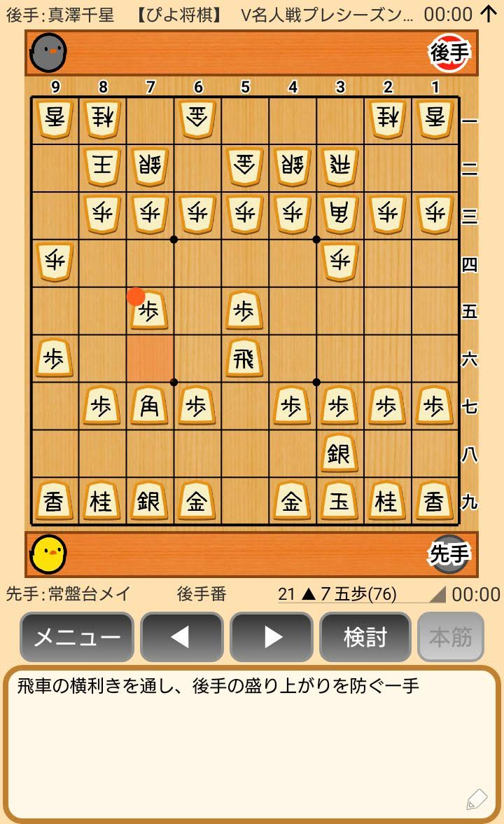 f:id:kisamoko:20191118233130j:plain