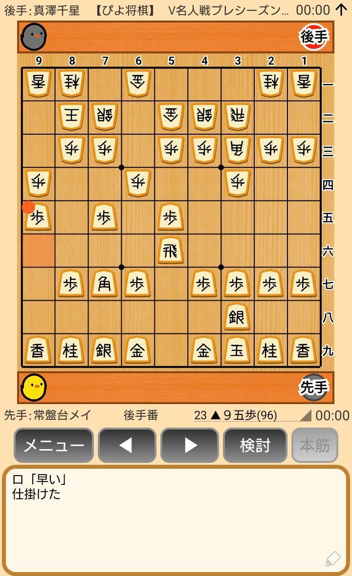 f:id:kisamoko:20191118233148j:plain