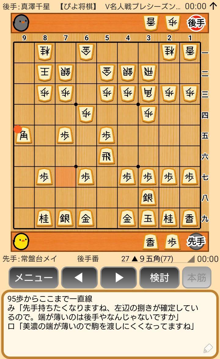 f:id:kisamoko:20191118233156j:plain