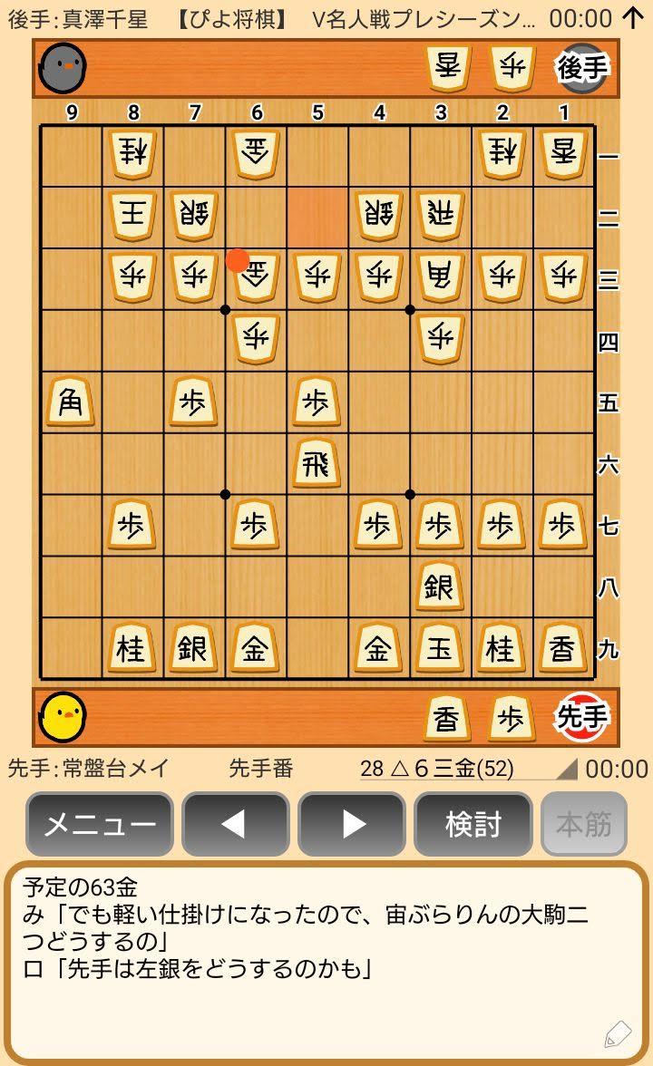 f:id:kisamoko:20191118233205j:plain