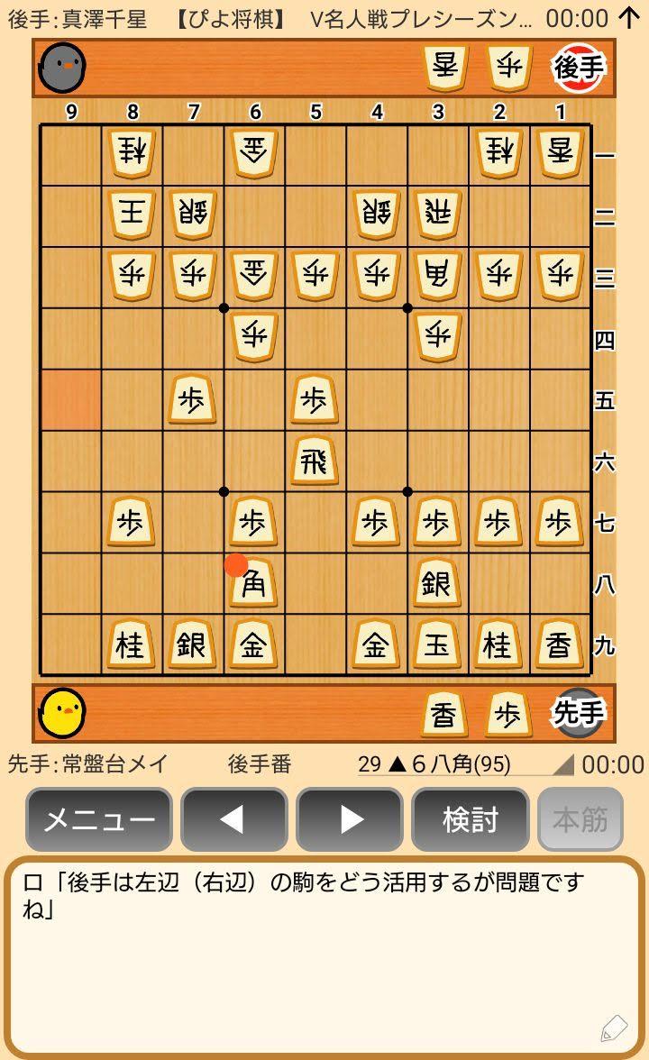 f:id:kisamoko:20191118233215j:plain