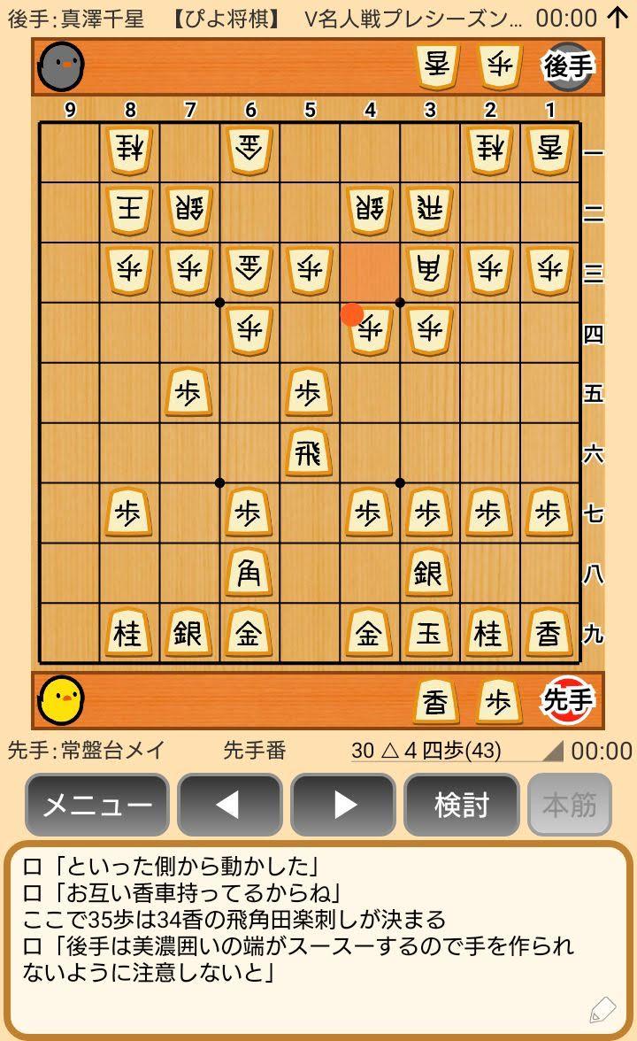 f:id:kisamoko:20191118233233j:plain
