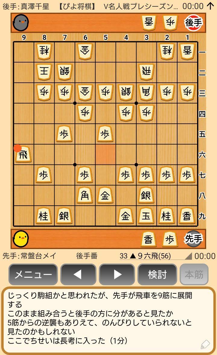 f:id:kisamoko:20191118233255j:plain