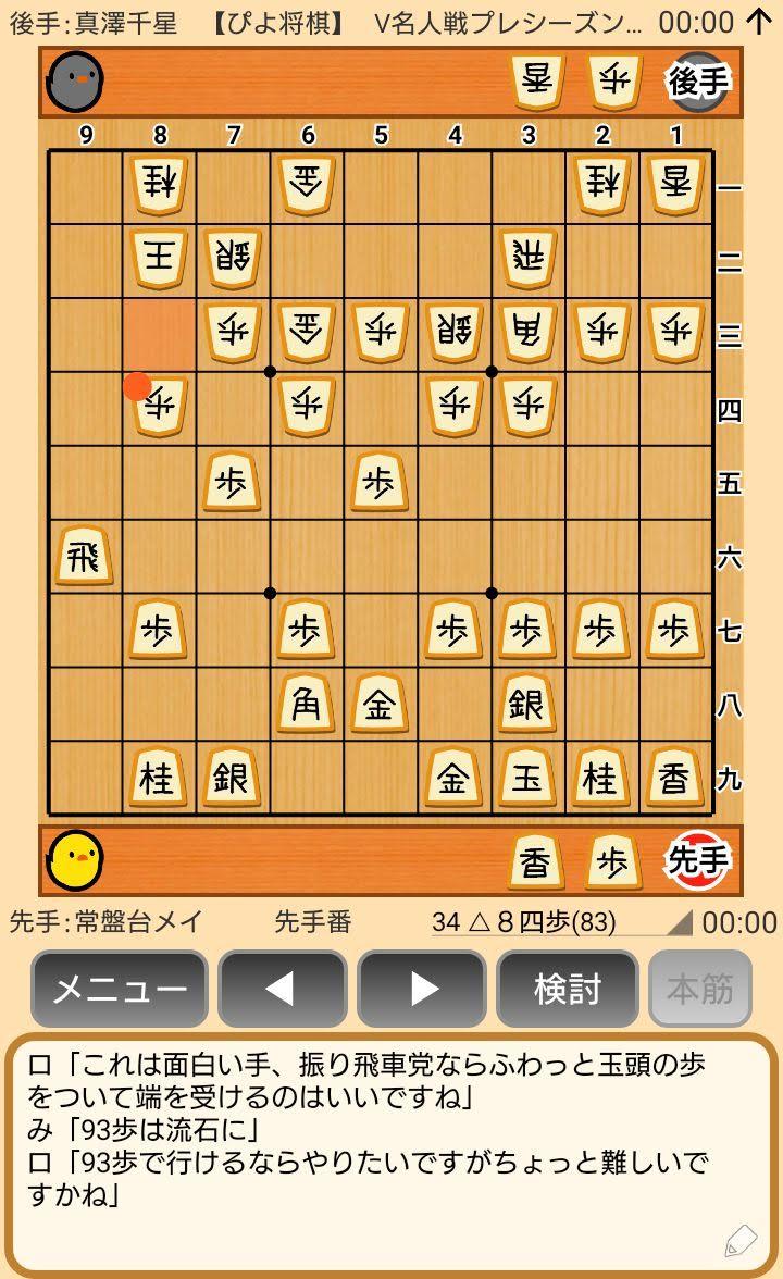f:id:kisamoko:20191118233302j:plain