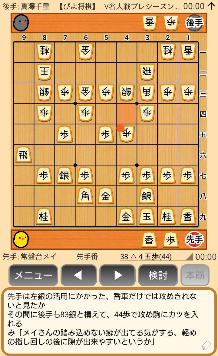 f:id:kisamoko:20191118233310j:plain
