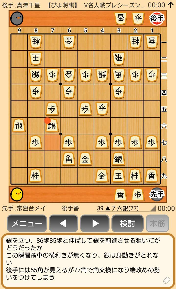 f:id:kisamoko:20191118233318j:plain