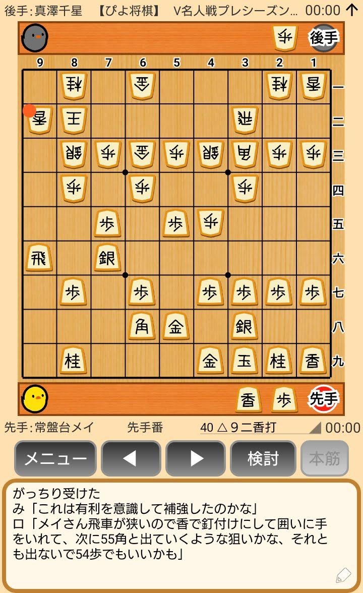 f:id:kisamoko:20191118233328j:plain