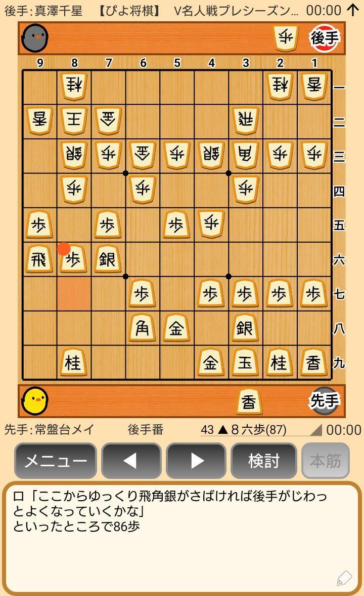 f:id:kisamoko:20191118233337j:plain