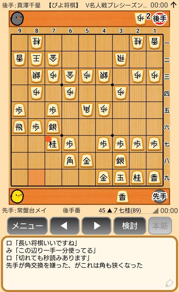 f:id:kisamoko:20191118233357j:plain
