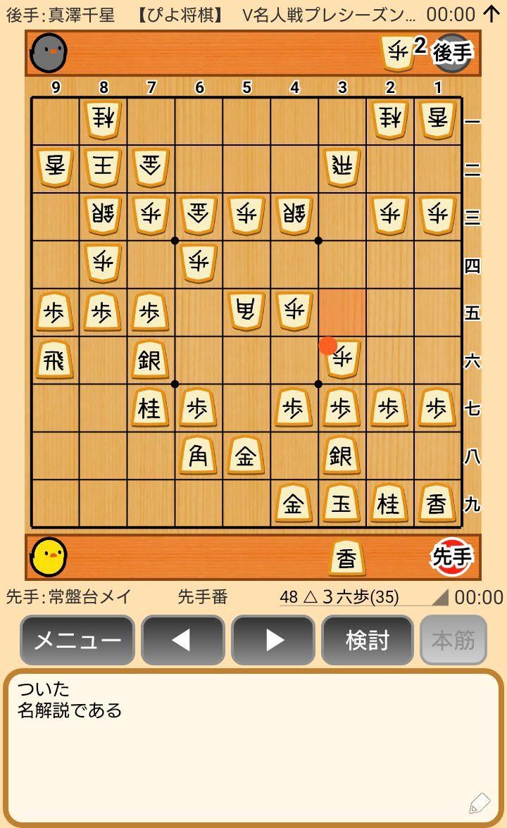 f:id:kisamoko:20191118233428j:plain