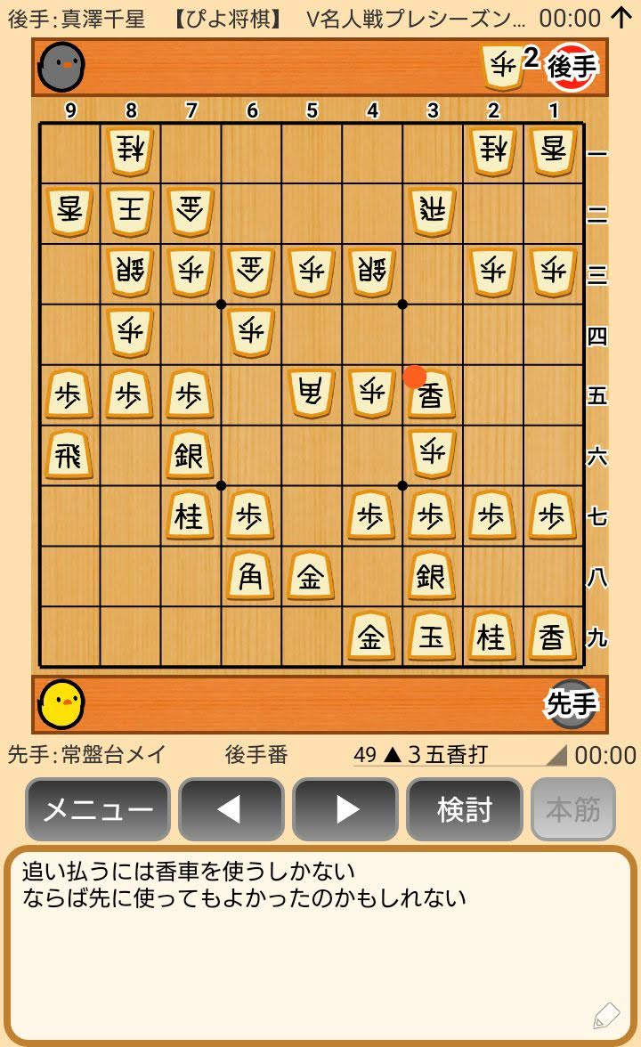 f:id:kisamoko:20191118233439j:plain