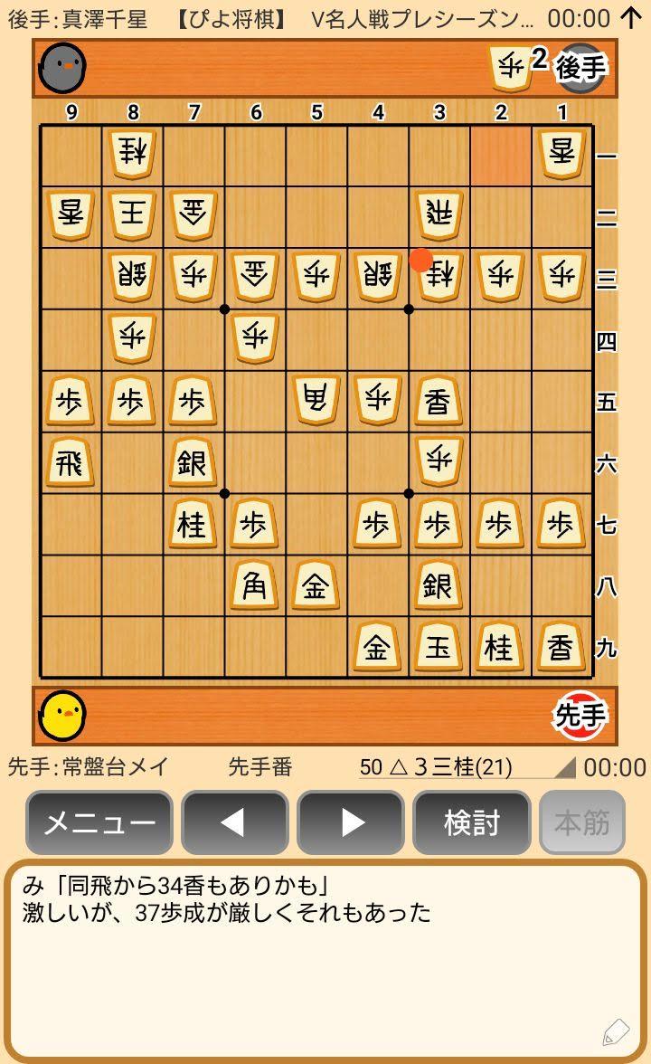 f:id:kisamoko:20191118233449j:plain