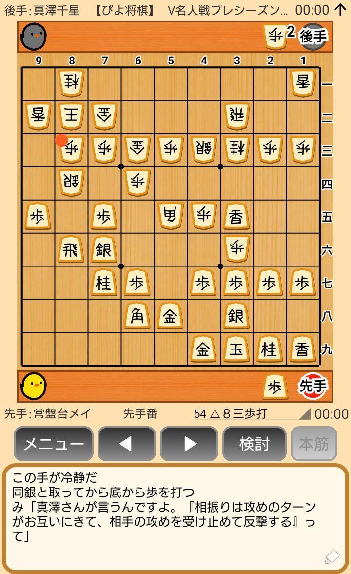 f:id:kisamoko:20191118233501j:plain