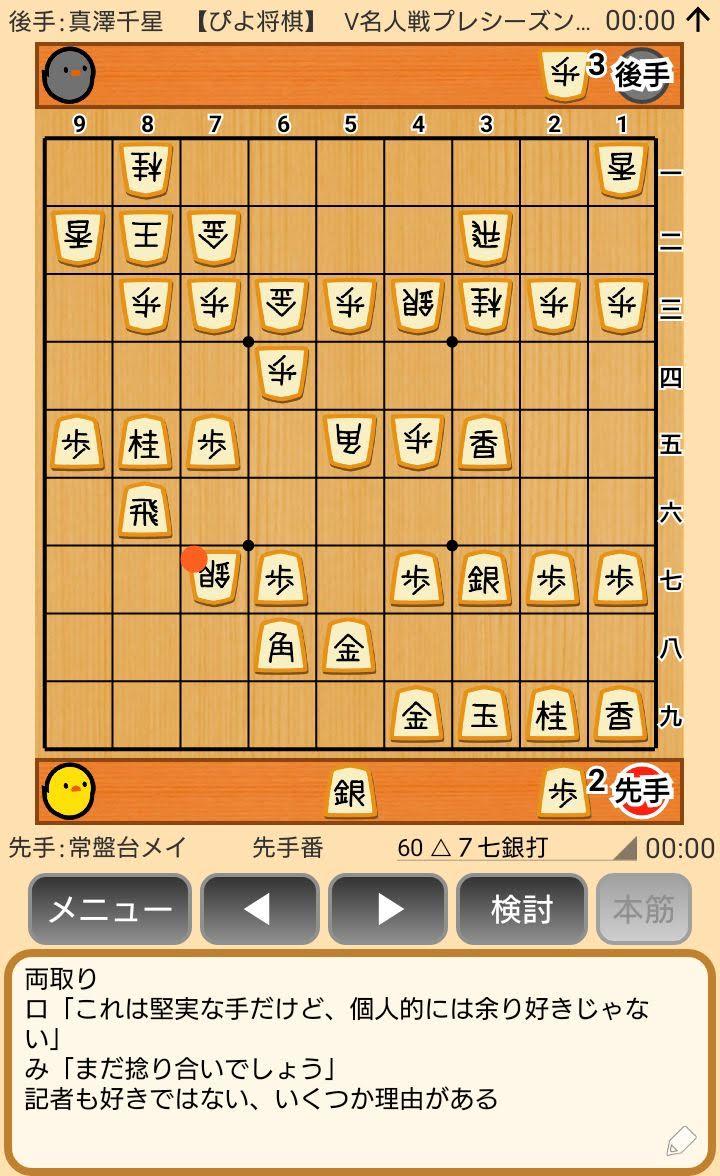 f:id:kisamoko:20191118233512j:plain