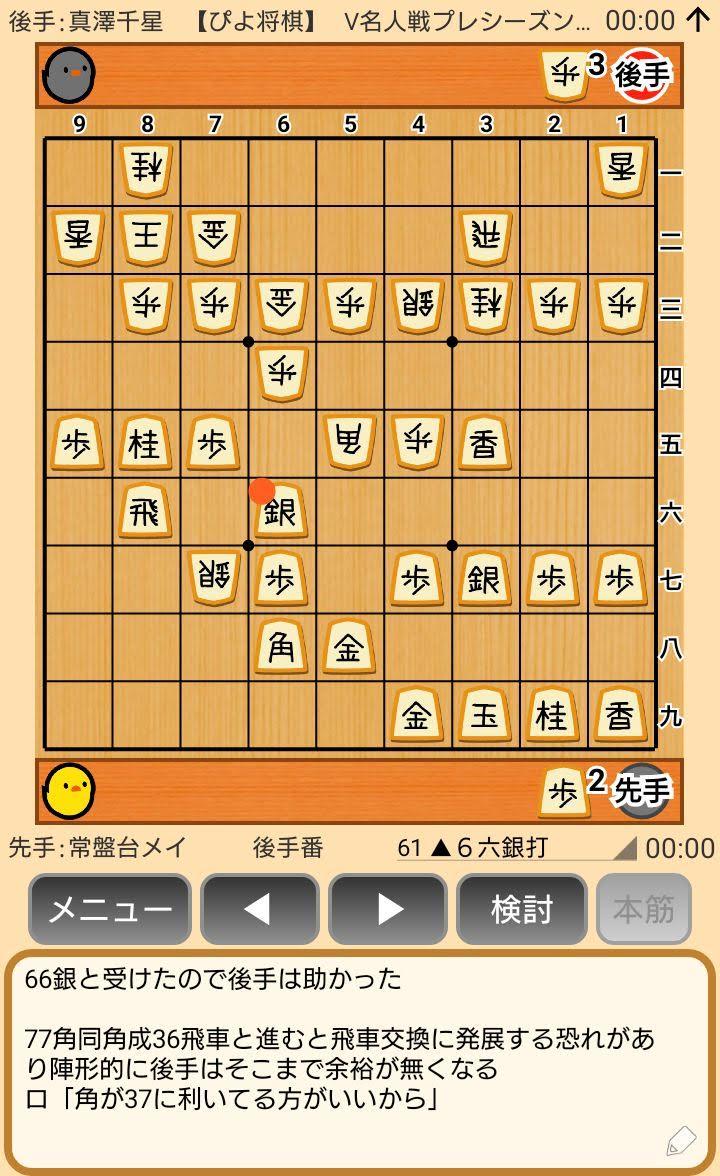 f:id:kisamoko:20191118233522j:plain