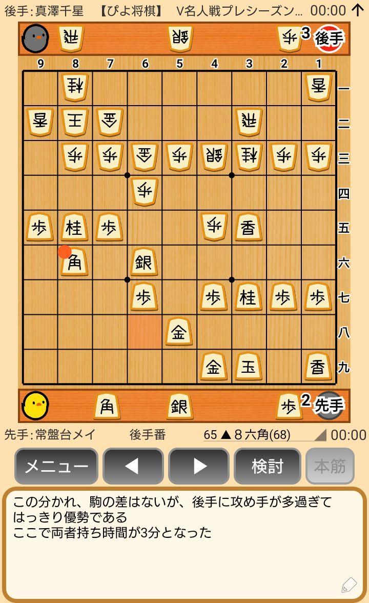 f:id:kisamoko:20191118233532j:plain