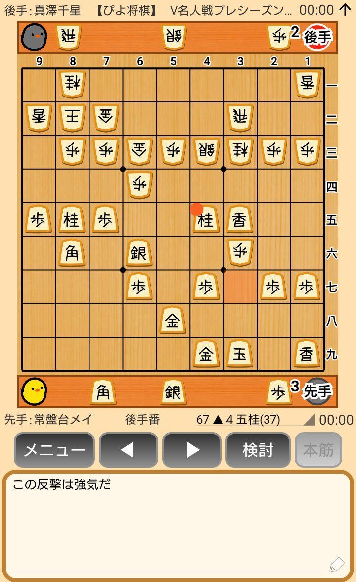 f:id:kisamoko:20191118233541j:plain