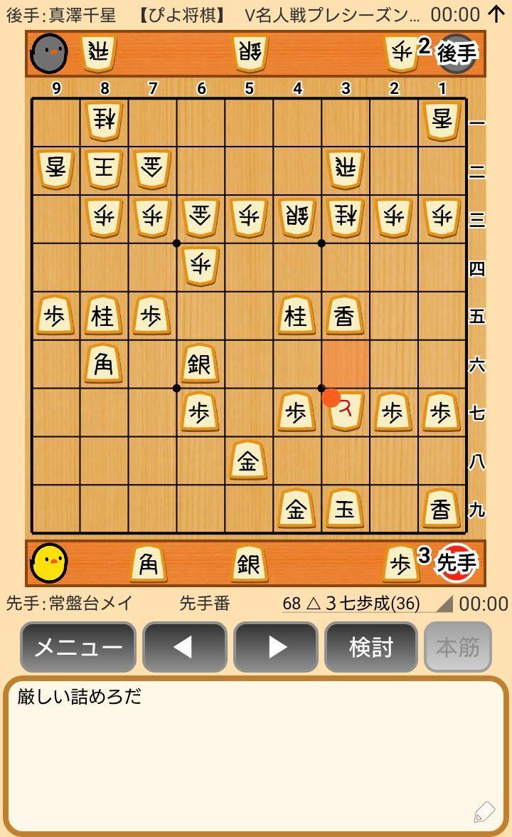 f:id:kisamoko:20191118233550j:plain