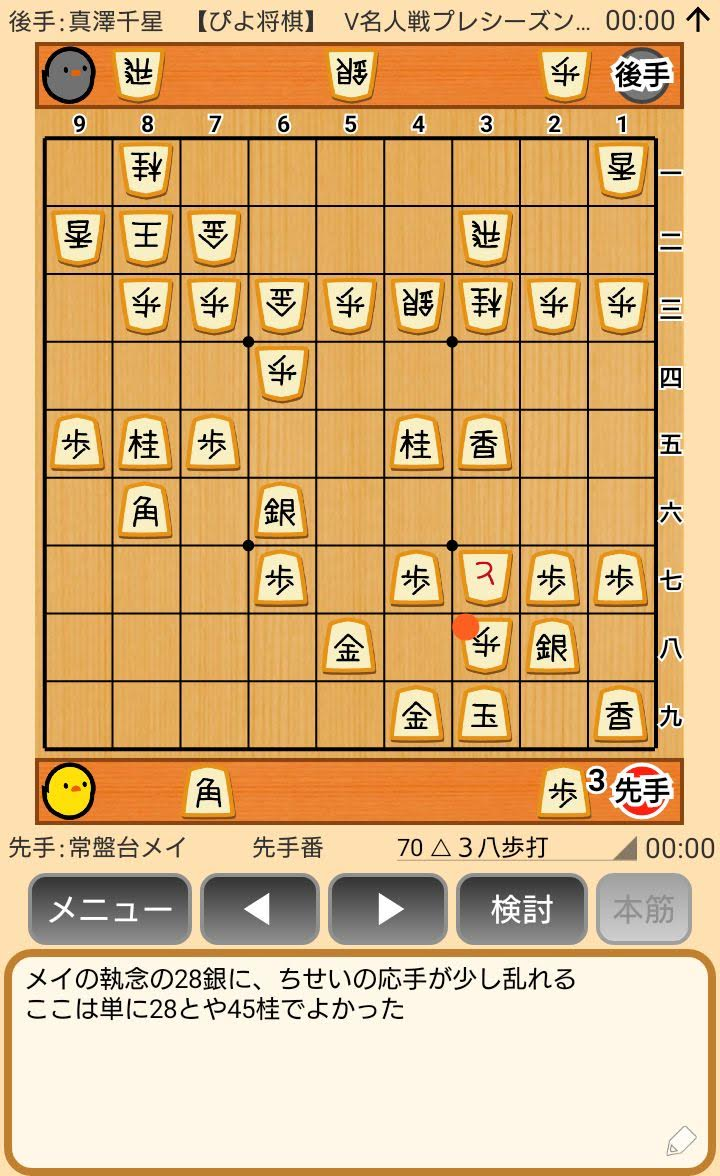 f:id:kisamoko:20191118233559j:plain