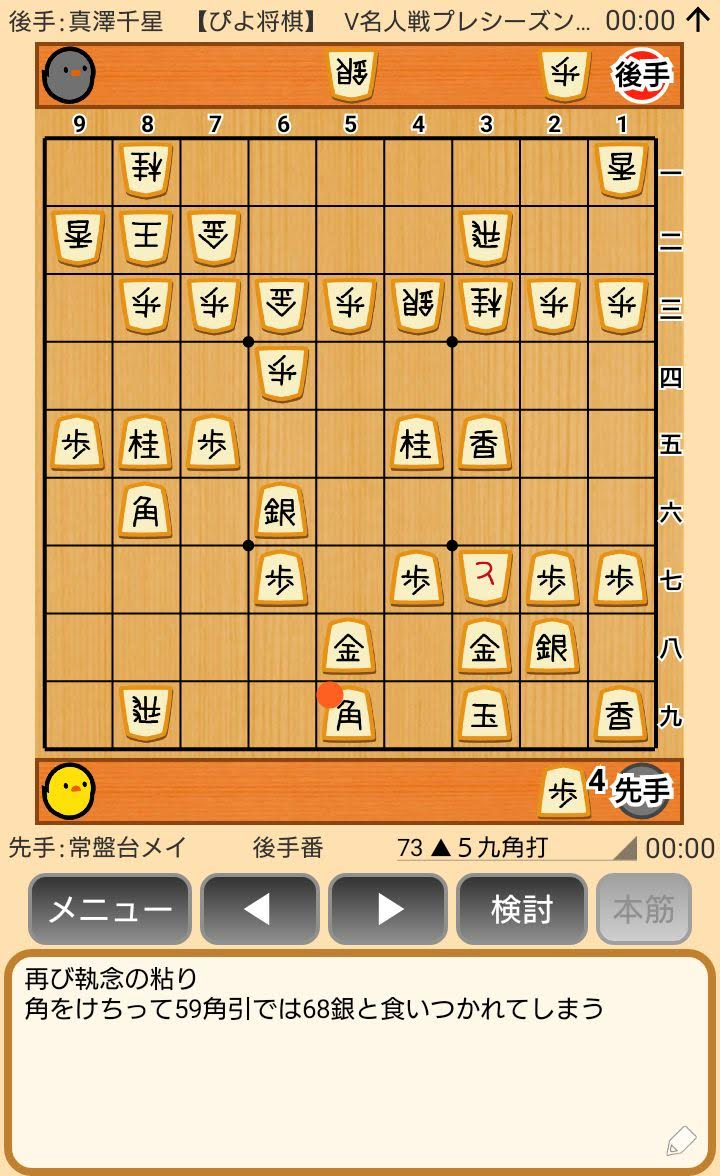 f:id:kisamoko:20191118233643j:plain