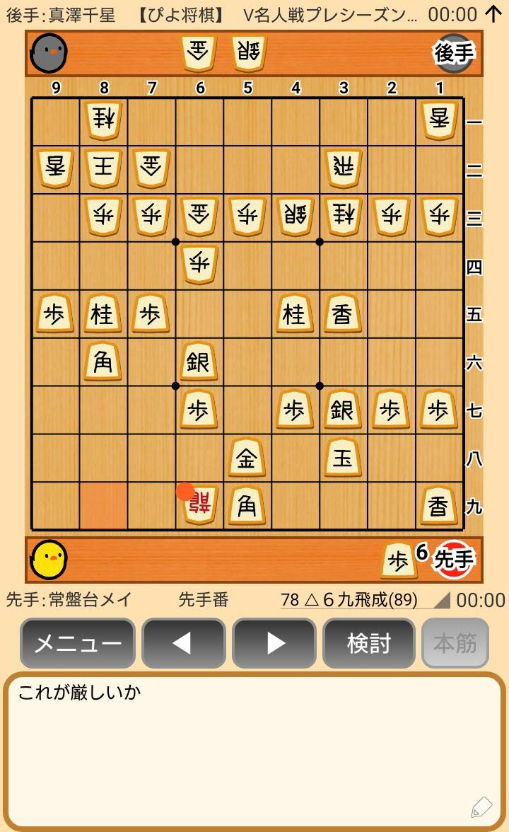 f:id:kisamoko:20191118233701j:plain