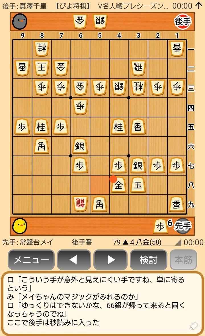 f:id:kisamoko:20191118233715j:plain